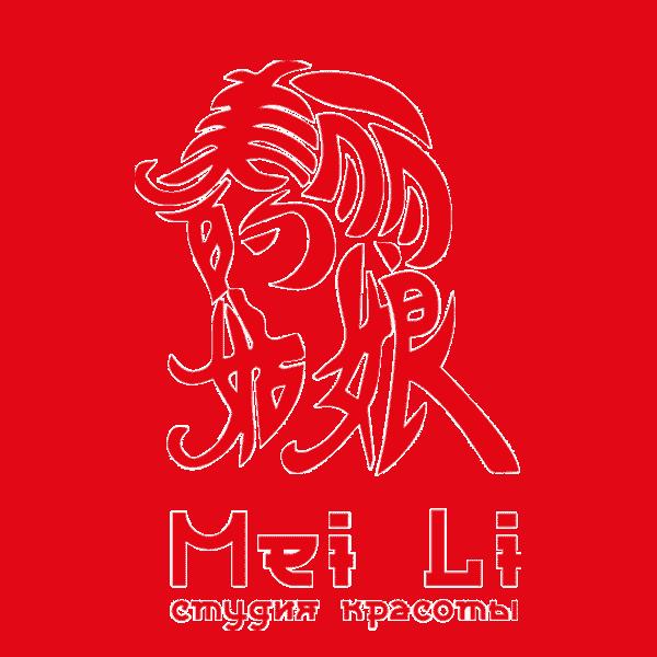 mei-li logo
