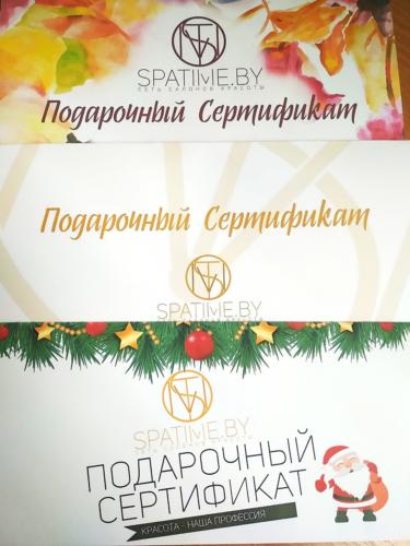 подарочные сертификаты presente.by
