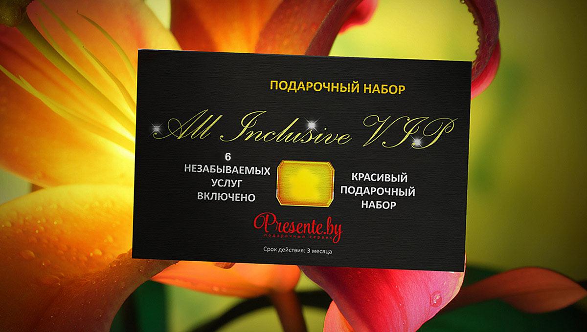 All Inclusive VIP